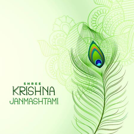 peacock feather design for shree krishna janmashtami