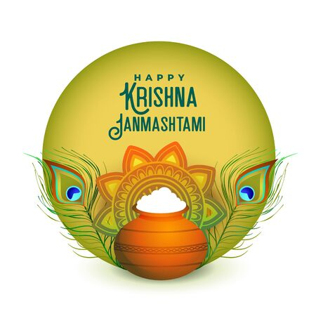 indian festival of happy janmashtami greeting design