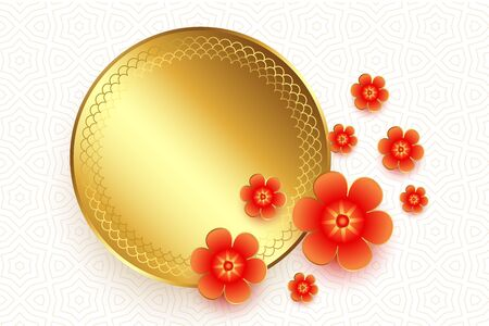 golden frame with flowers chinese style background