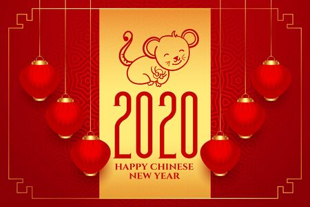 happy chinese new year 2020 beautiful greeting background Stock Illustratie