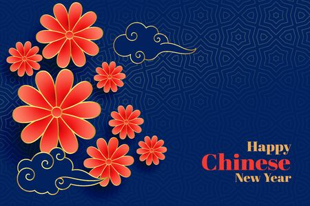beautiful happy chinese new year flower decoration background