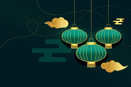 chinese lamps and clouds background with text space