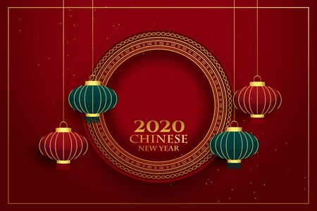 2020 chinese new year background with text space