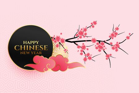 happy chinese new year flowers background design Stock Illustratie