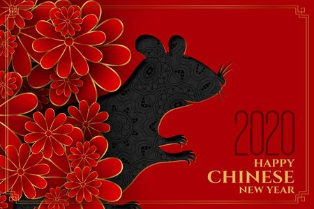 happy chinese new year of the rat flower background