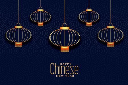 hanging chinese golden lamp decoration for new year