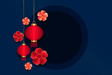 chinese lamp and flower with text space background