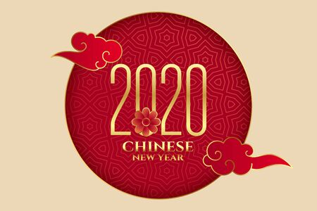 chinese new year 2020 design with flower and cloud