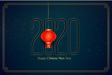 2020 happy chninese new year blue background design