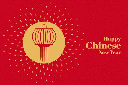attractive chinese lamp new year decoration background