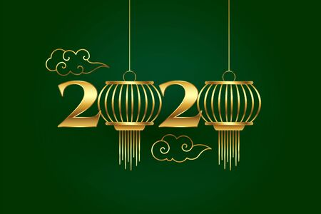 2020 golden chinese style new year background design