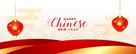 happy chinese new year long banner design