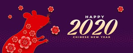 2020 chinese new year of rat banner design