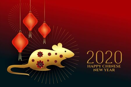 happy chinese new year of the rat background design