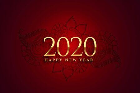 premium 2020 golden happy new year background
