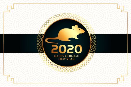 happy chinese 2020 new year golden background design