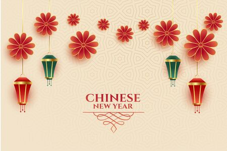 beautiful happy chinese new year greeting background design