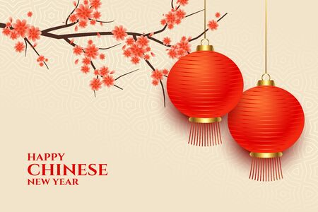 realistic chinese lantern and tree new year design