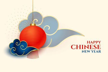 elegant chinese new year design with cloud and lamp