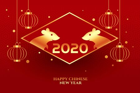 happy chinese new year of rat 2020 background design
