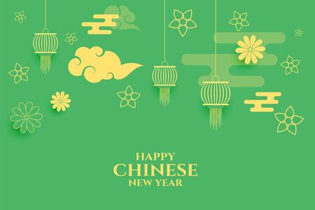 decorative chinese new year flat style background