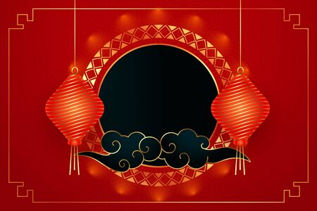 decorative chinese background with lamps and clouds