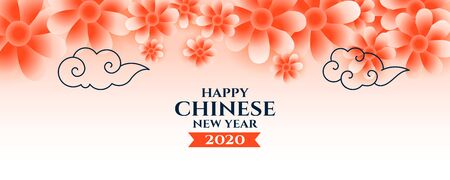 happy chinese new year flower and clouds banner Stock Illustratie