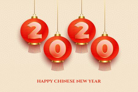 2020 chinese new year lantern style background design