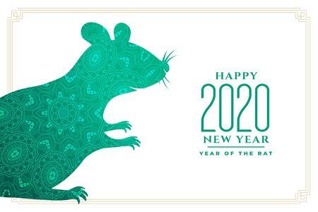 year of the rat for chinese new year background