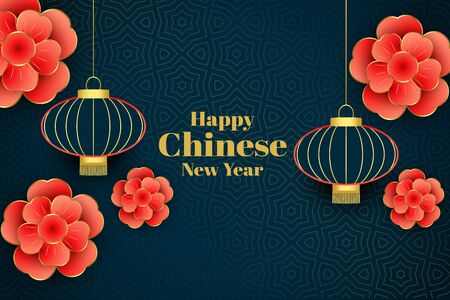 beautiful happy chinese new year decorative background