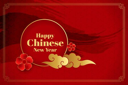 red happy chinese new year goldern background Stock Illustratie