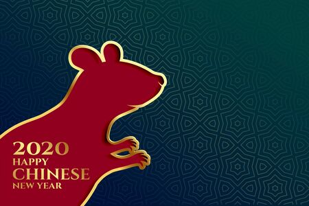 happy chinese new year of rat background with text space Stock Illustratie