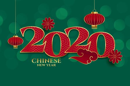 happy 2020 chinese new year festival card design background
