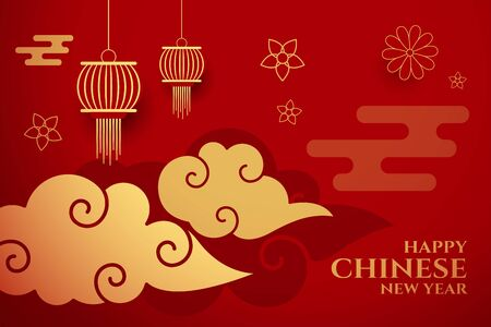 happy chinese new year red decorative background