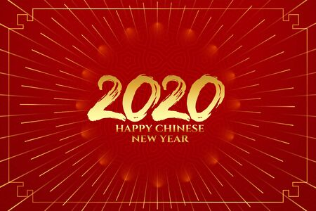 2020 happy chinese new year tradition celebration red background Stock Illustratie