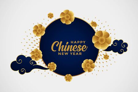 happy chinese new year festival golden greeting background