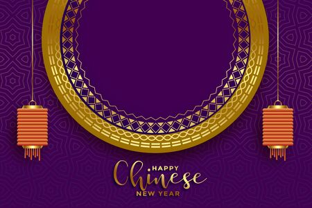 purple and gold chinese new year greeting background