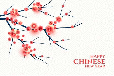 sakura tree branch chinese new year background Stock Illustratie