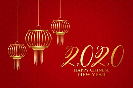 beautiful 2020 happy chinese new year red and gold background Stock Illustratie