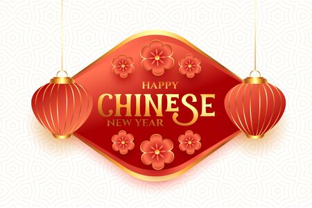 happy chinese new year traditional background design