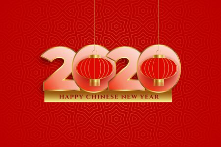 2020 happy chinese new year decorative background design Stock Illustratie