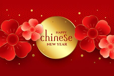 happy chinese new year beautiful flowers background
