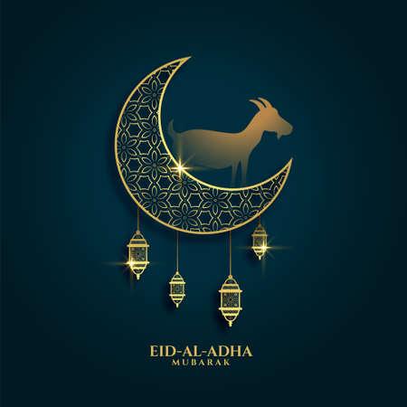 lovely greeting of eid al adha festival background design Vettoriali