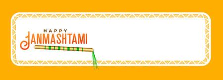 happy janmashtami banner with lord krishna flute Vector Illustration