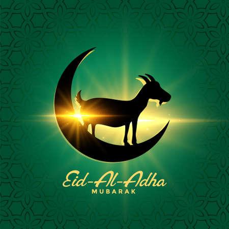 eid al adha bakrid festival wishes beautiful background Vettoriali