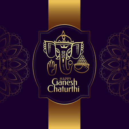 ganesh chaturthi golden festival card background design