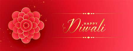 happy diwali flower decoration banner golden design