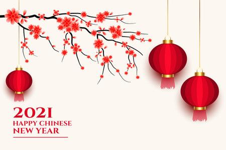2021 chinese happy new year lantern and sakura flower vector