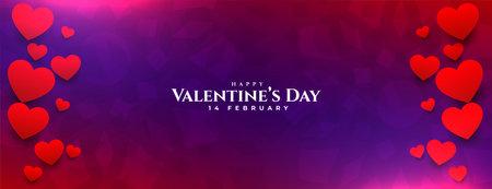 happy valentines day banner with glowing light effect Ilustración de vector