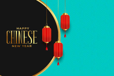 Happy chinese new year traditional lantern background vector